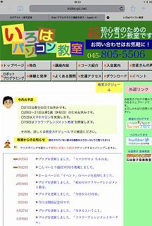 PCban.jpg