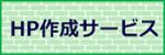 iroha-hp_logo.png