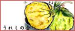uresinokai_logo.png
